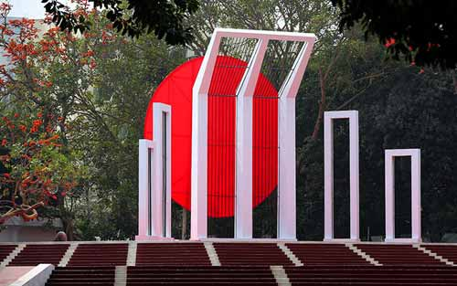 Shaheed Minar Images