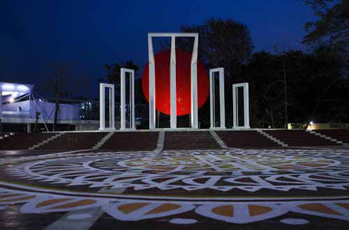 Shaheed Minar Pictures