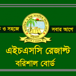 Barisal Board HSC Result
