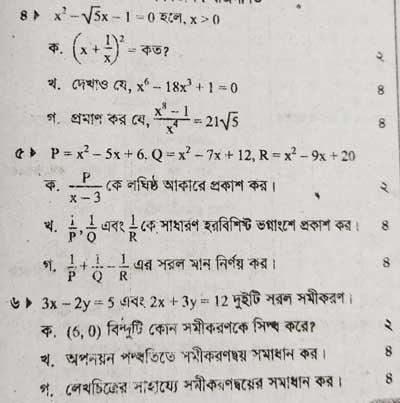 JSC Math Bijgonit Question