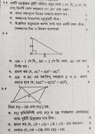 JSC Math Geometry Question