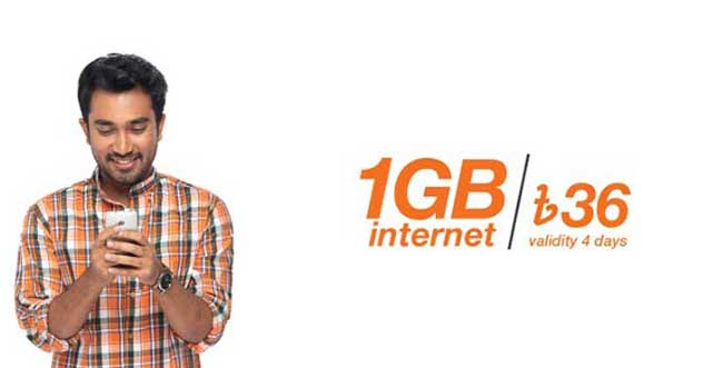 Banglalink 1 GB at 36 BDT Internet offer