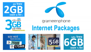 Gp Internet Offers